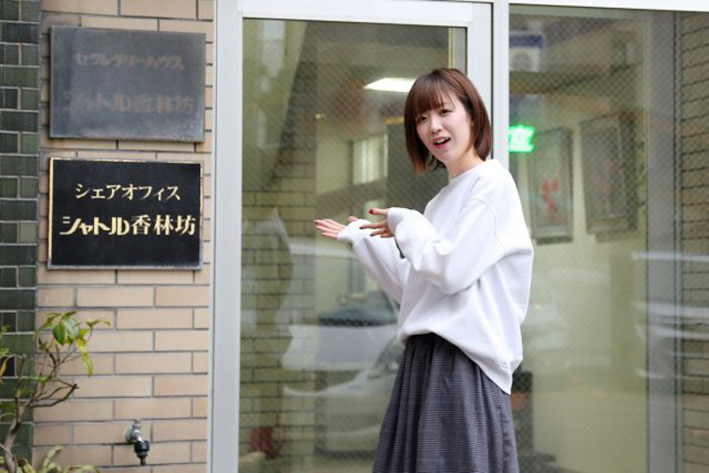 f:id:oishi-shogo:20201218185934j:plain
