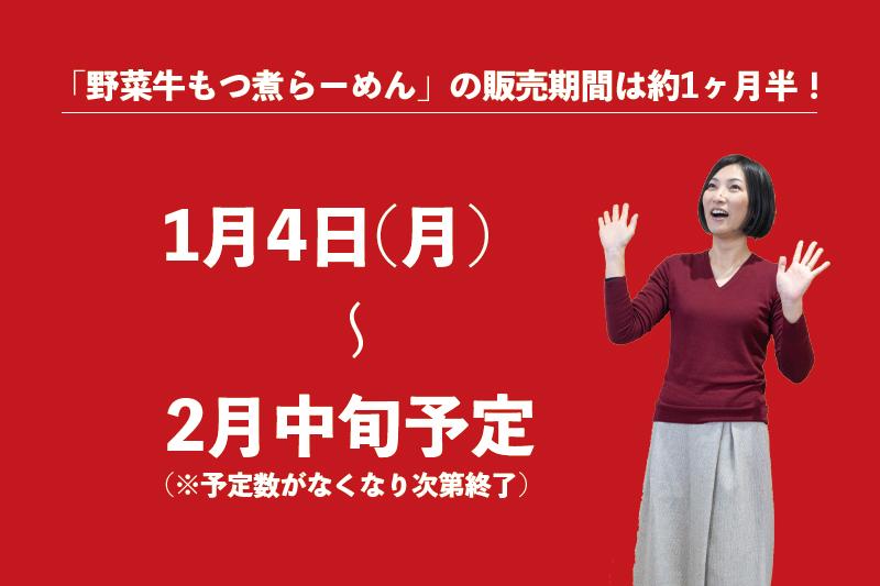 f:id:oishi-shogo:20201223193132j:plain