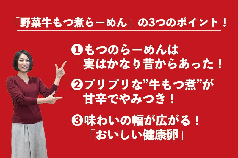 f:id:oishi-shogo:20201225112002j:plain