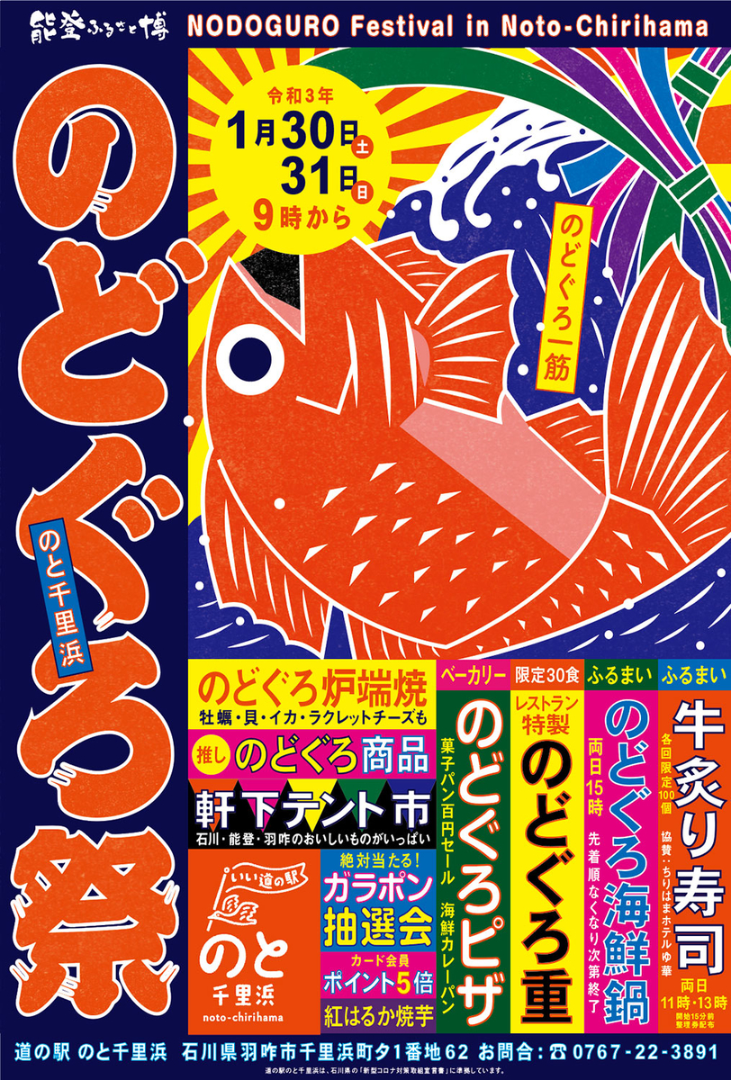 f:id:oishi-shogo:20210114140507j:plain