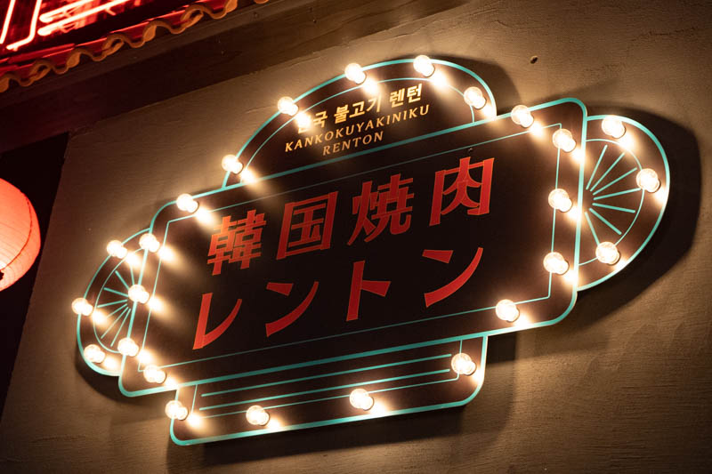 f:id:oishi-shogo:20210116154709j:plain