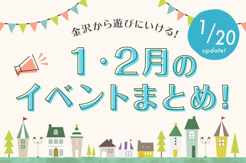 f:id:oishi-shogo:20210120171746j:plain