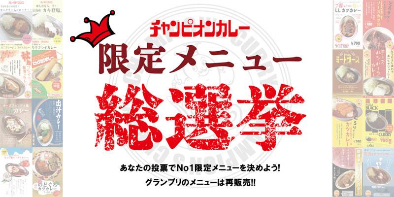 f:id:oishi-shogo:20210122144655j:plain