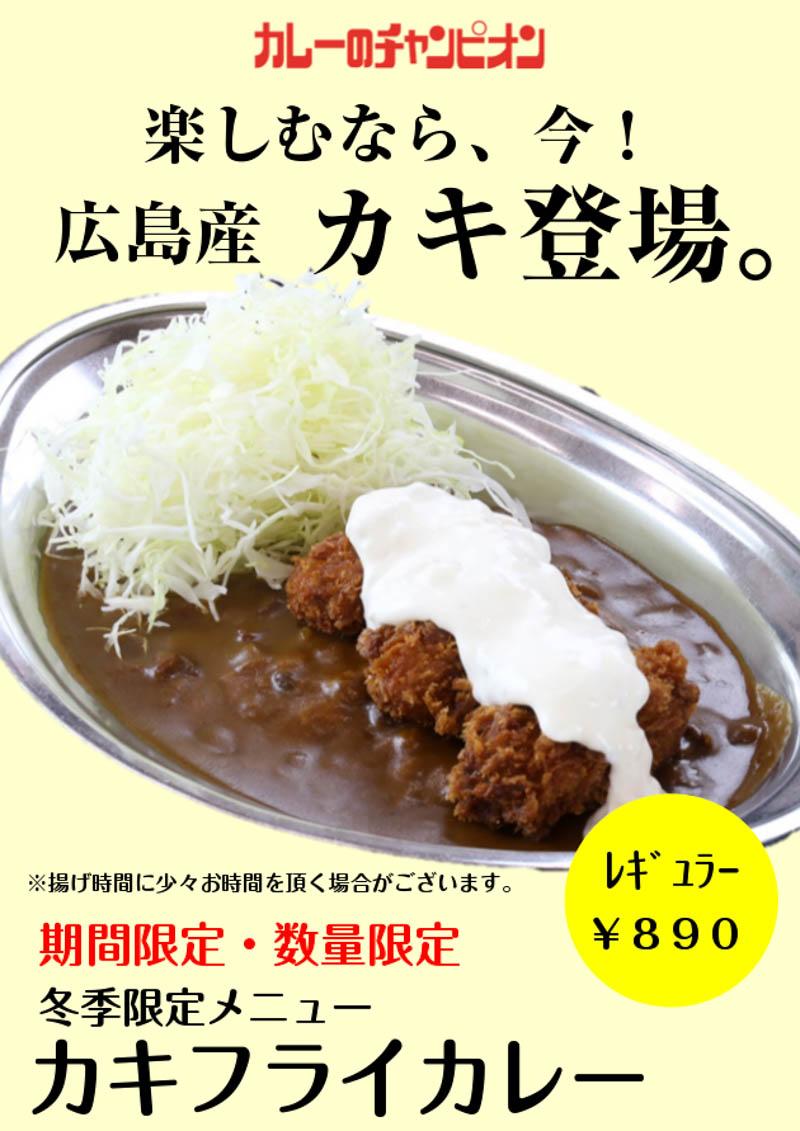 f:id:oishi-shogo:20210122150739j:plain