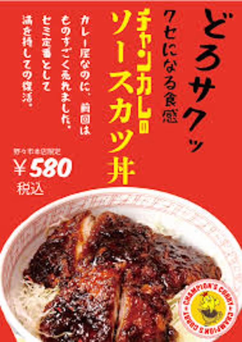 f:id:oishi-shogo:20210122150742j:plain