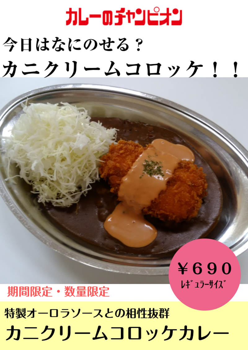 f:id:oishi-shogo:20210122150745j:plain