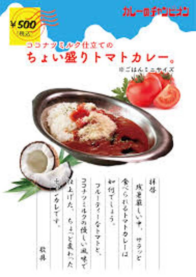 f:id:oishi-shogo:20210122150800j:plain