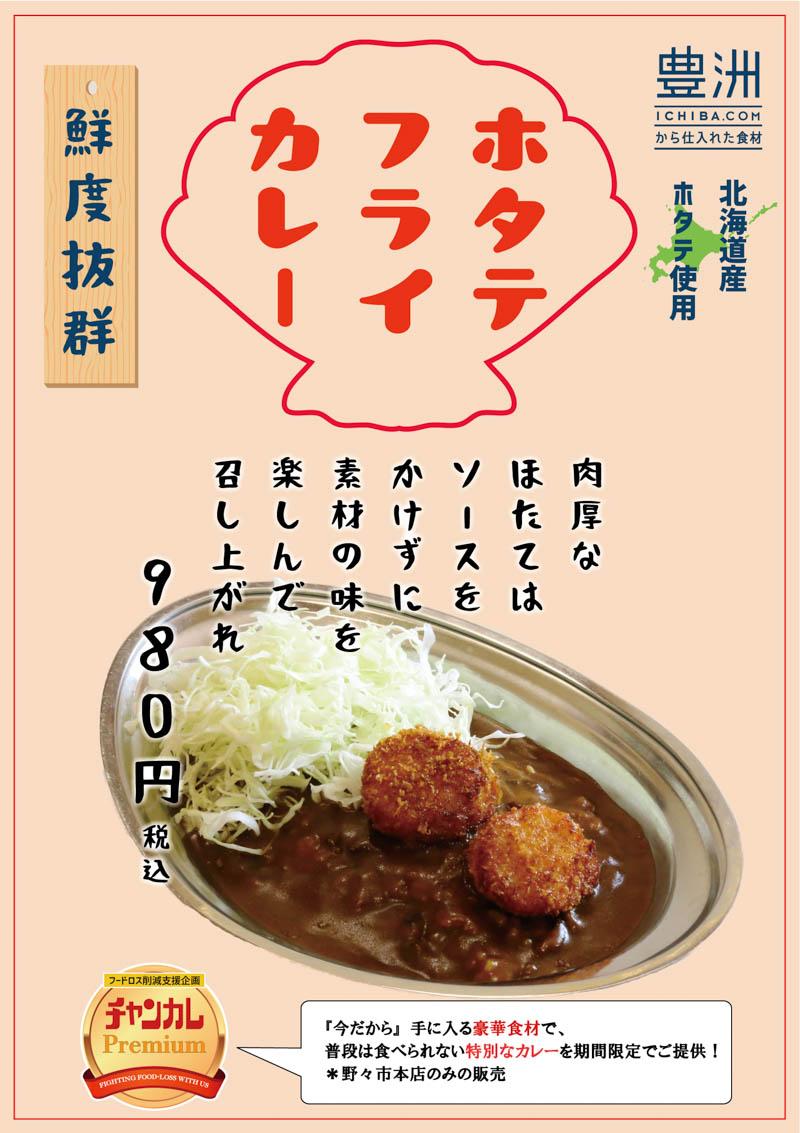 f:id:oishi-shogo:20210122150827j:plain