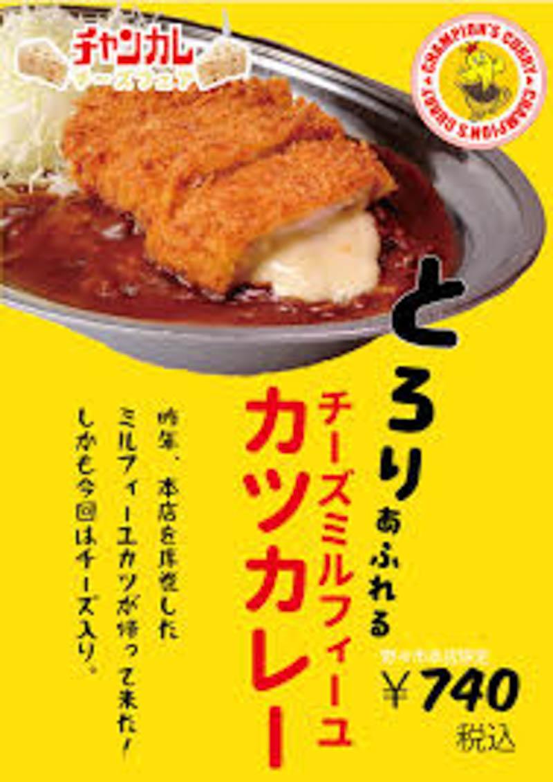f:id:oishi-shogo:20210122150834j:plain
