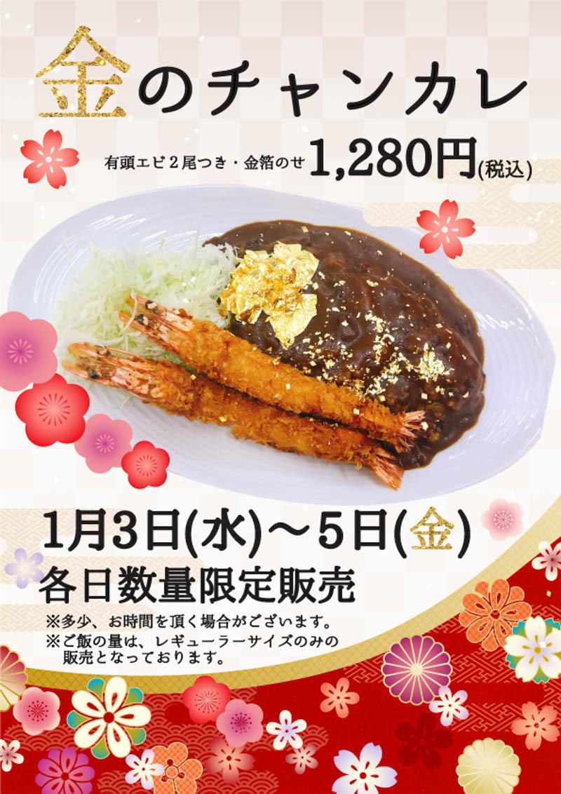 f:id:oishi-shogo:20210122150838j:plain