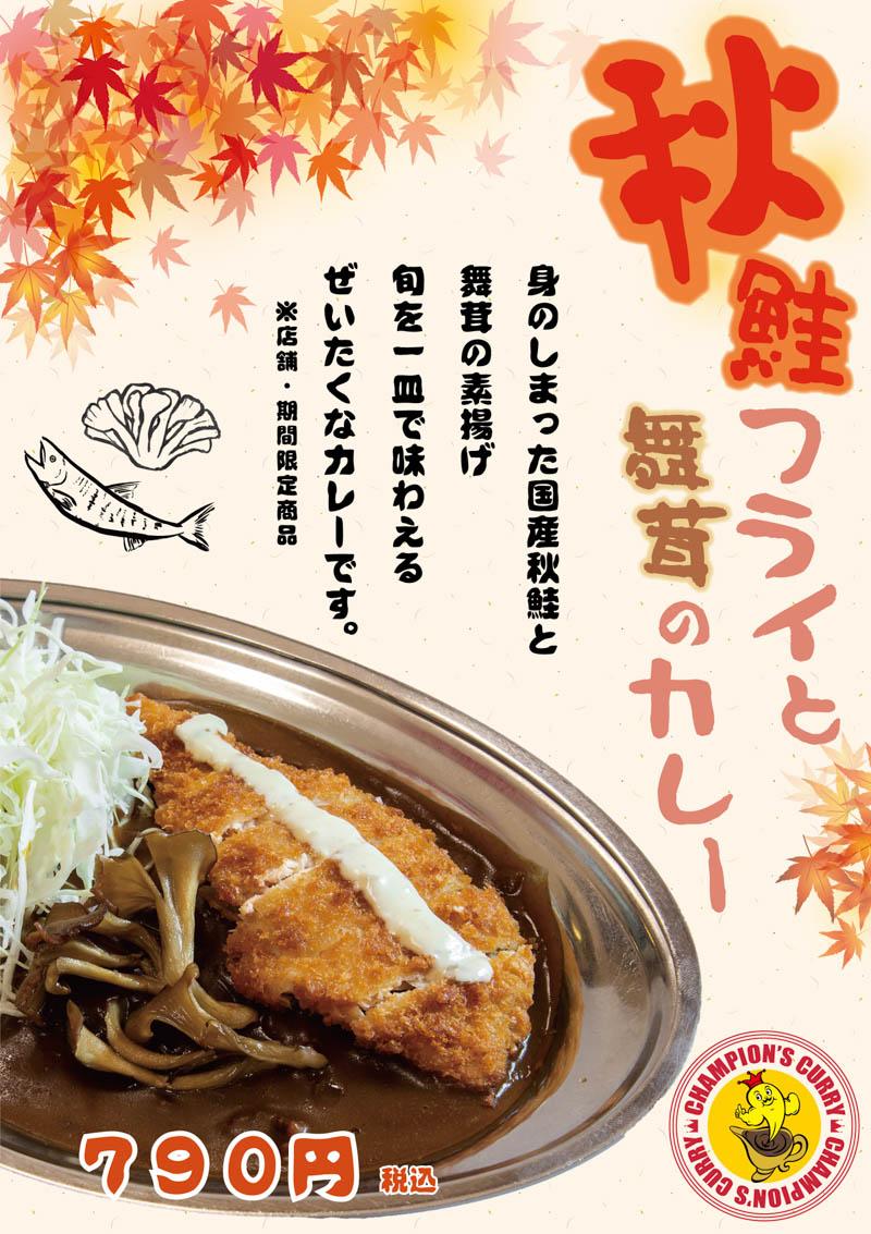 f:id:oishi-shogo:20210122150845j:plain