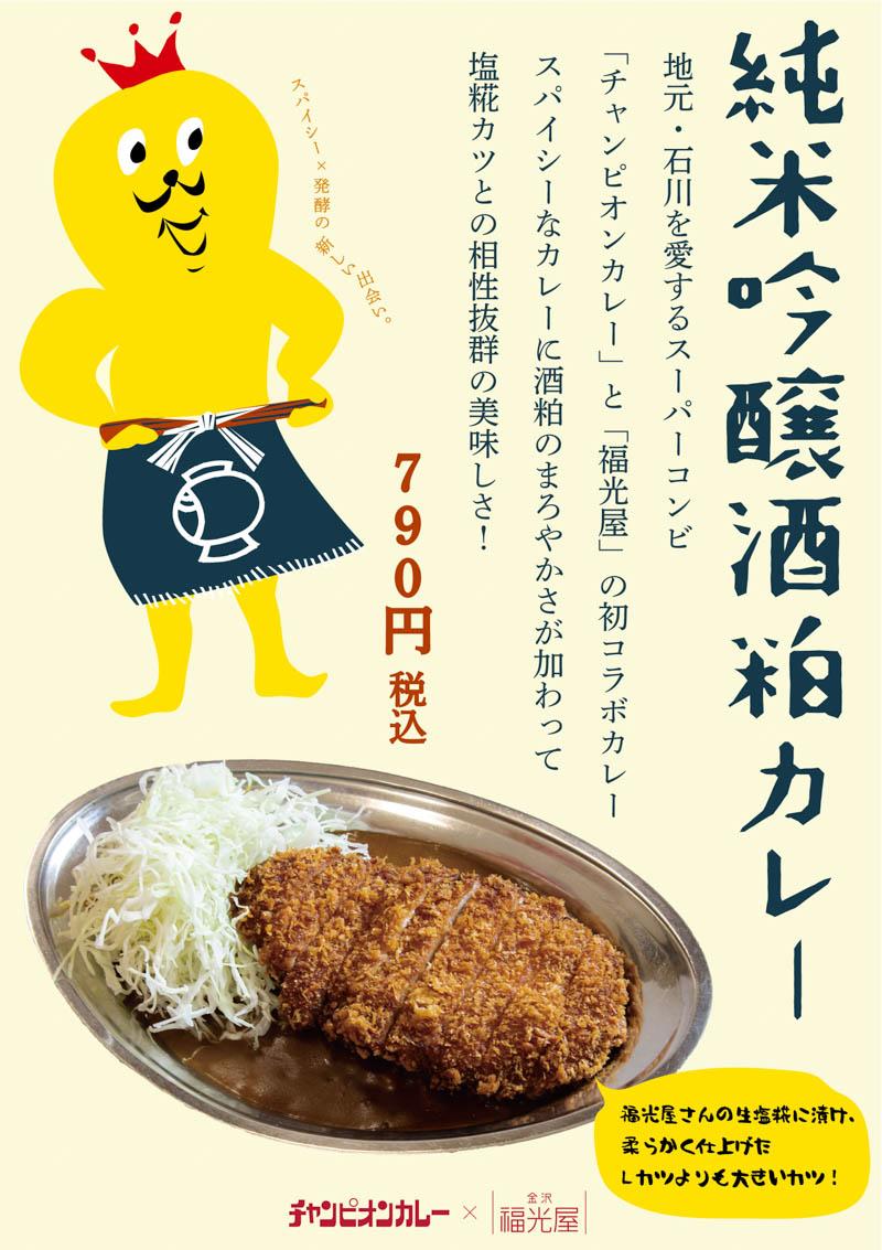 f:id:oishi-shogo:20210122150852j:plain
