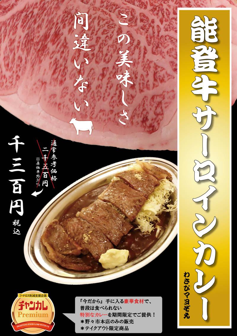 f:id:oishi-shogo:20210122150904j:plain