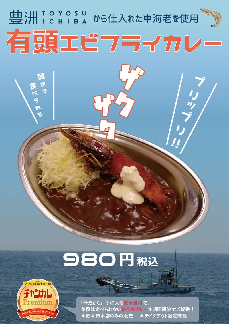 f:id:oishi-shogo:20210122150910j:plain