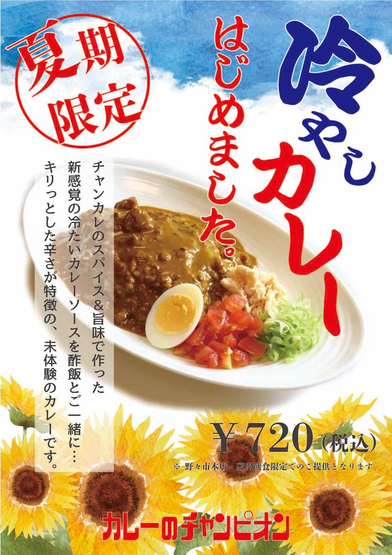 f:id:oishi-shogo:20210122150914j:plain
