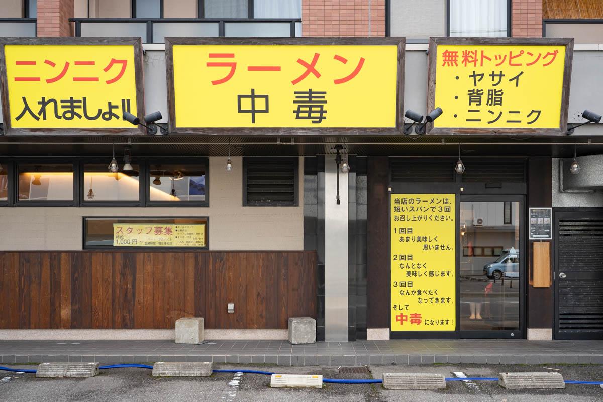 f:id:oishi-shogo:20210128100306j:plain