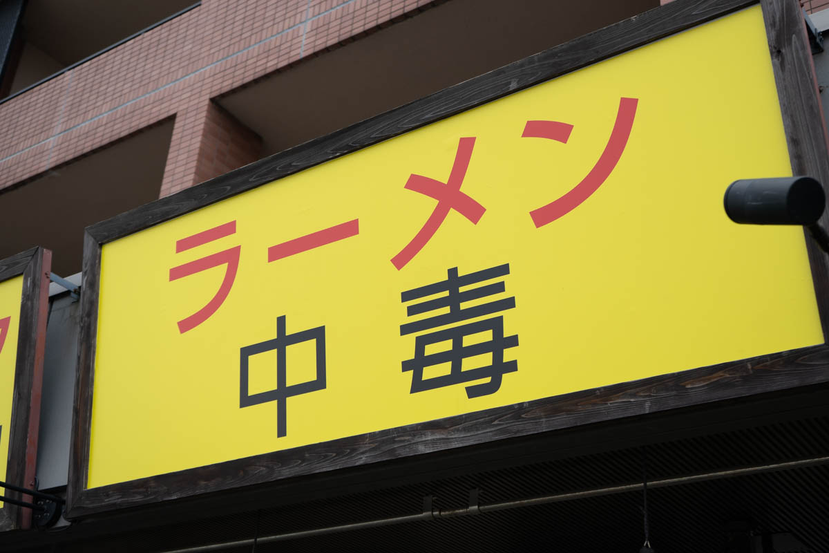 f:id:oishi-shogo:20210128100917j:plain