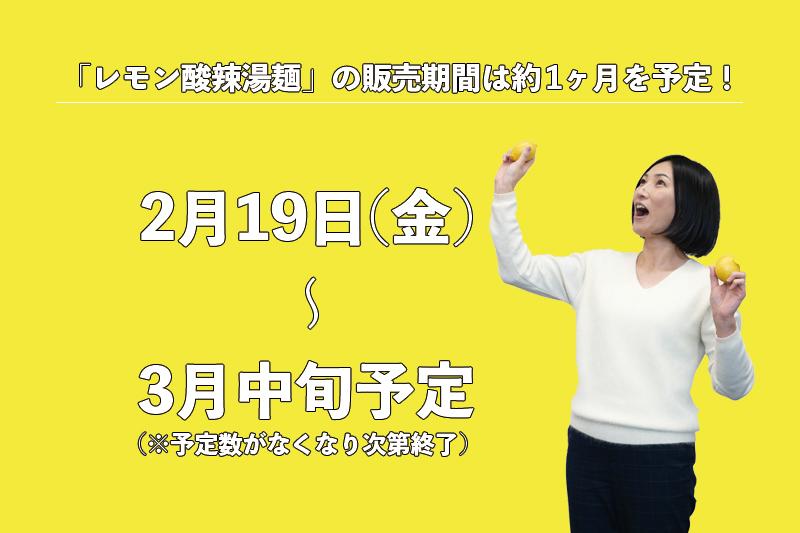 f:id:oishi-shogo:20210212214323j:plain