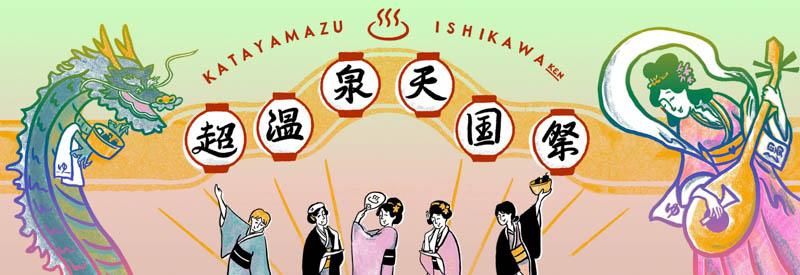 f:id:oishi-shogo:20210212215558j:plain