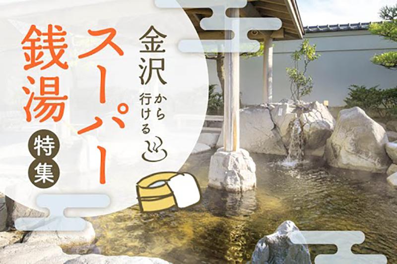 f:id:oishi-shogo:20210222085544j:plain