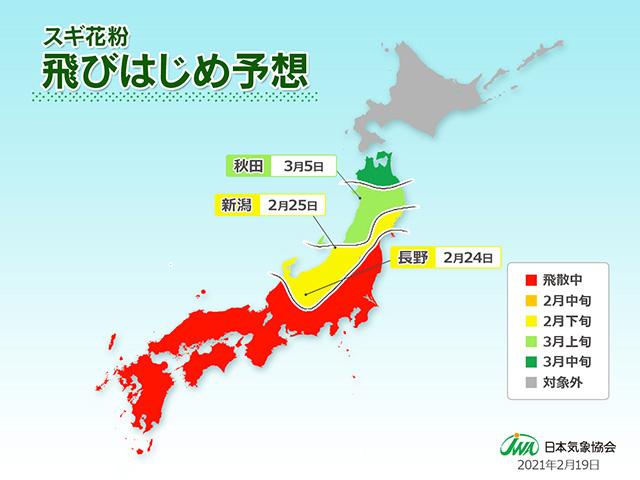 f:id:oishi-shogo:20210225120412j:plain