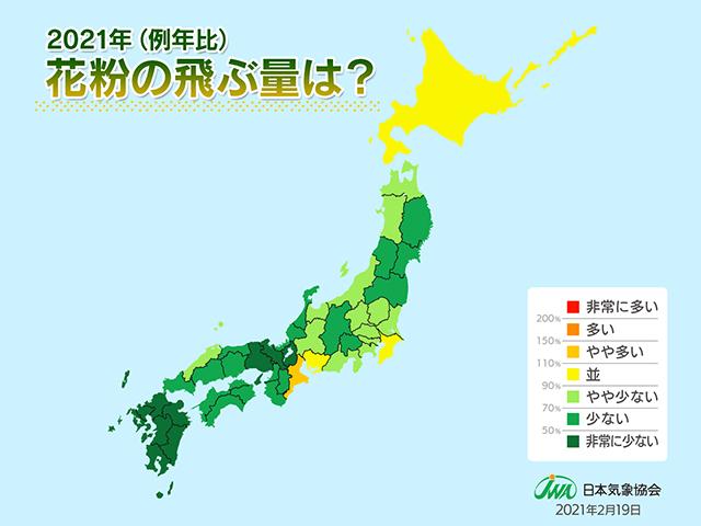 f:id:oishi-shogo:20210225154652j:plain