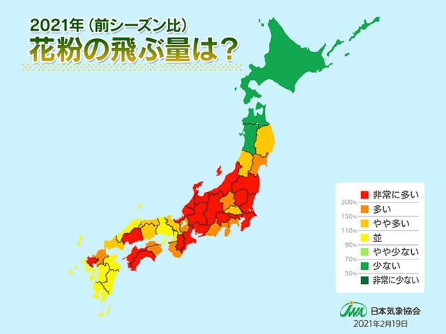 f:id:oishi-shogo:20210225154659j:plain