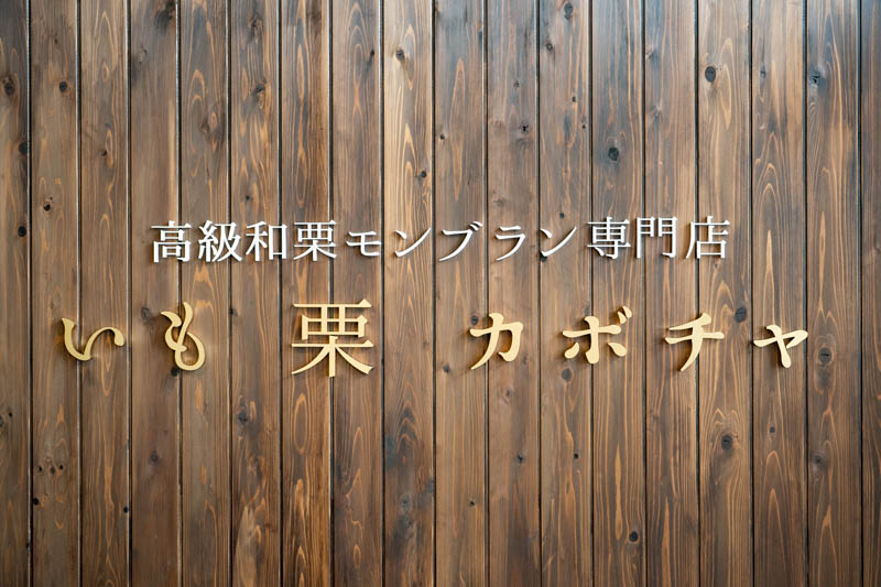 f:id:oishi-shogo:20210304202113j:plain