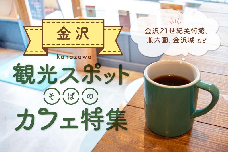 f:id:oishi-shogo:20210319171848j:plain