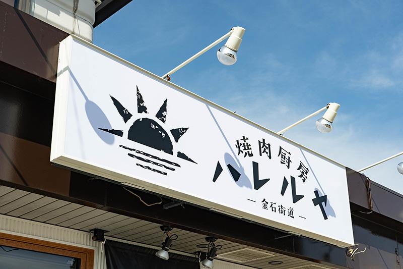 f:id:oishi-shogo:20210325111023j:plain