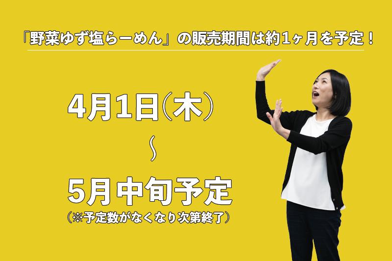 f:id:oishi-shogo:20210326095044j:plain