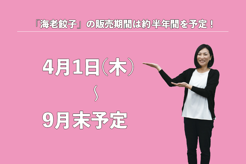 f:id:oishi-shogo:20210326101304j:plain