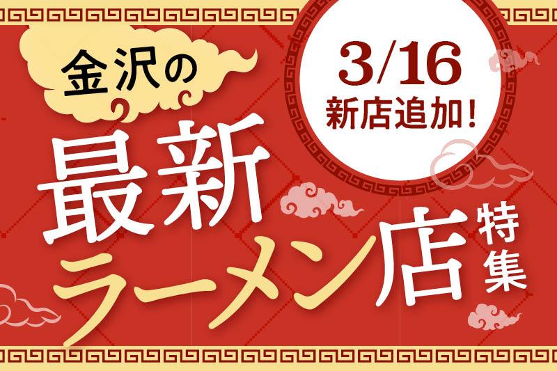 f:id:oishi-shogo:20210330122305j:plain