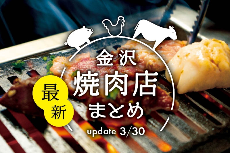 f:id:oishi-shogo:20210330165024j:plain