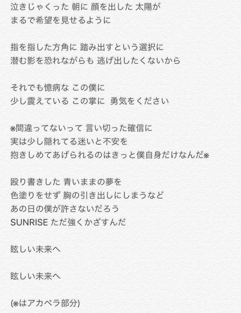 f:id:oishii_ice:20170810224931j:image