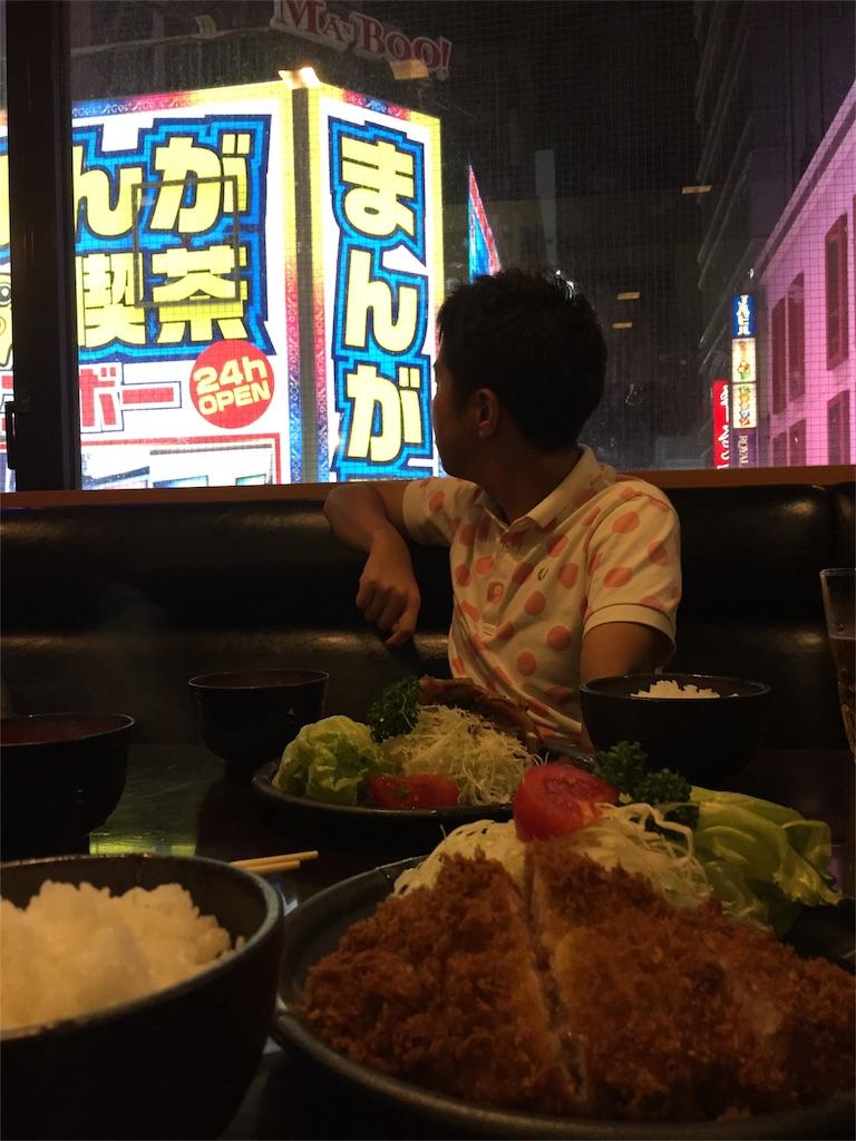 f:id:oishiikabegami:20170813165724j:image