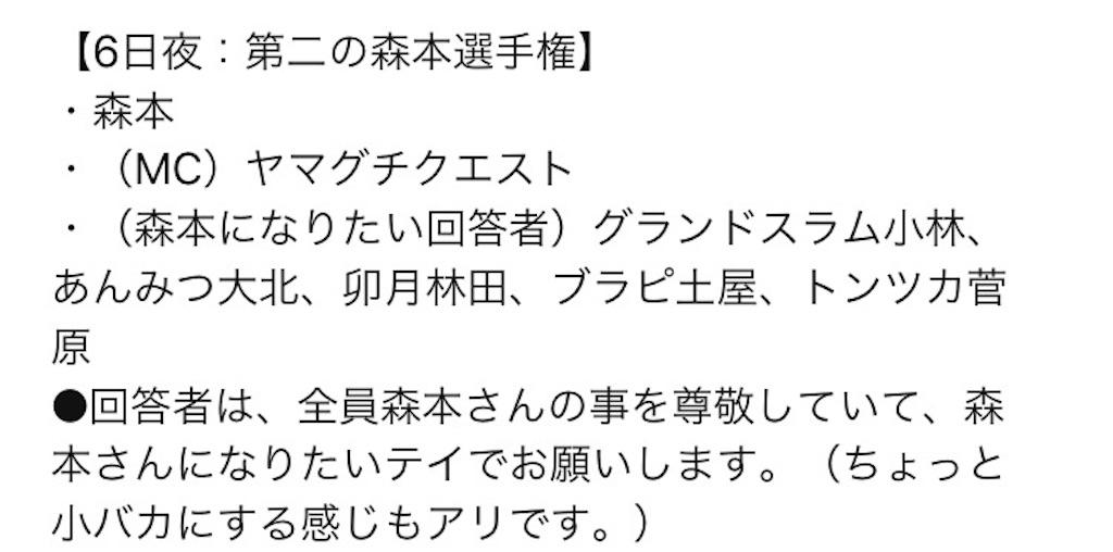 f:id:oishiikabegami:20170821205315j:image