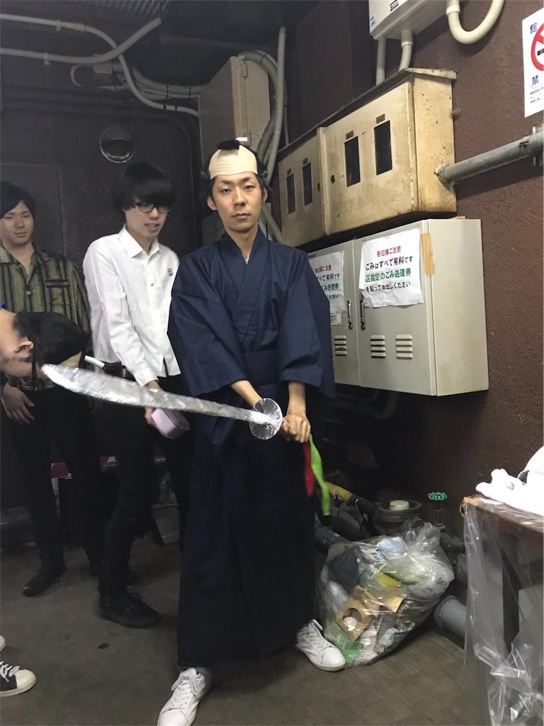 f:id:oishiikabegami:20170821205332j:image