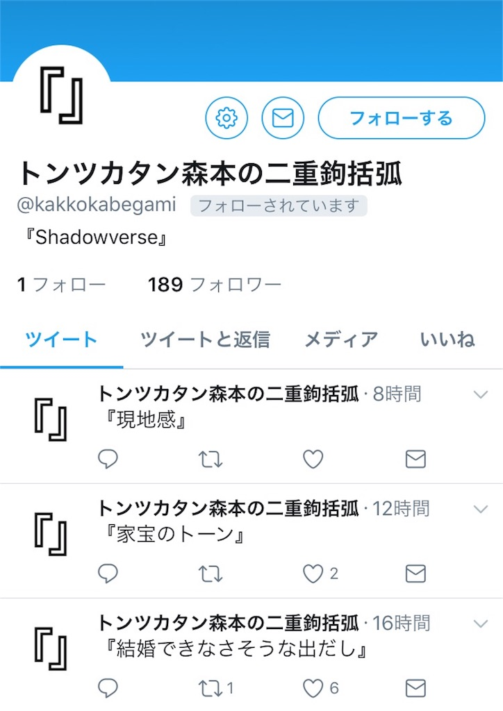 f:id:oishiikabegami:20170827063944j:image