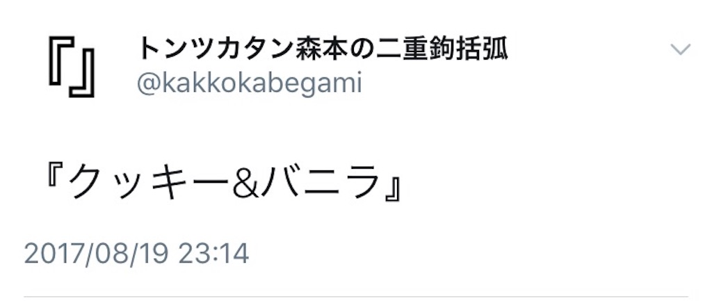 f:id:oishiikabegami:20170827064157j:image