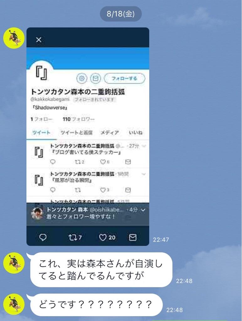 f:id:oishiikabegami:20170827064429j:image