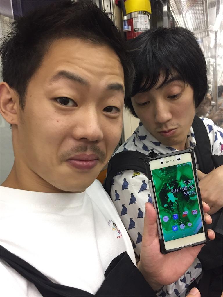 f:id:oishiikabegami:20170905174120j:image
