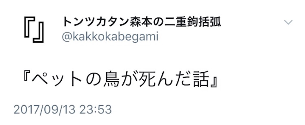 f:id:oishiikabegami:20170920183100j:image