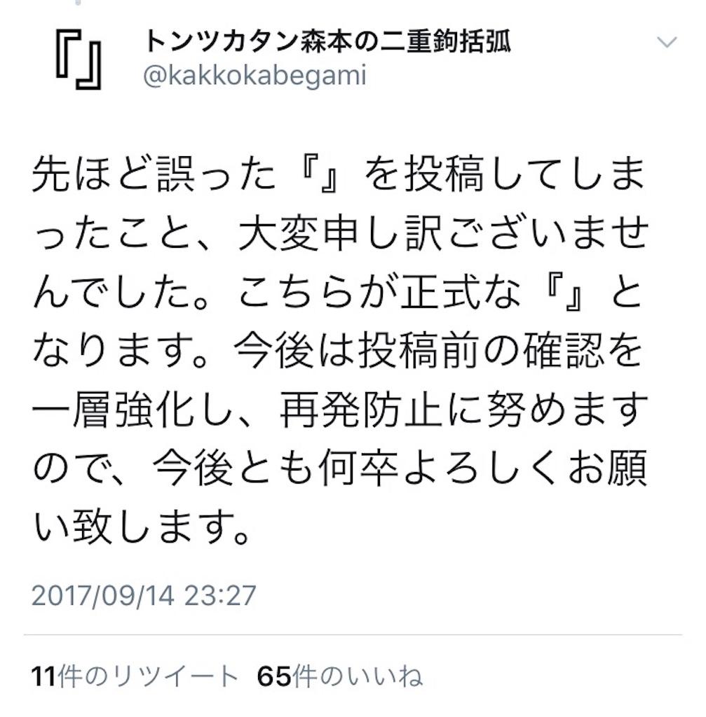 f:id:oishiikabegami:20170920183131j:image