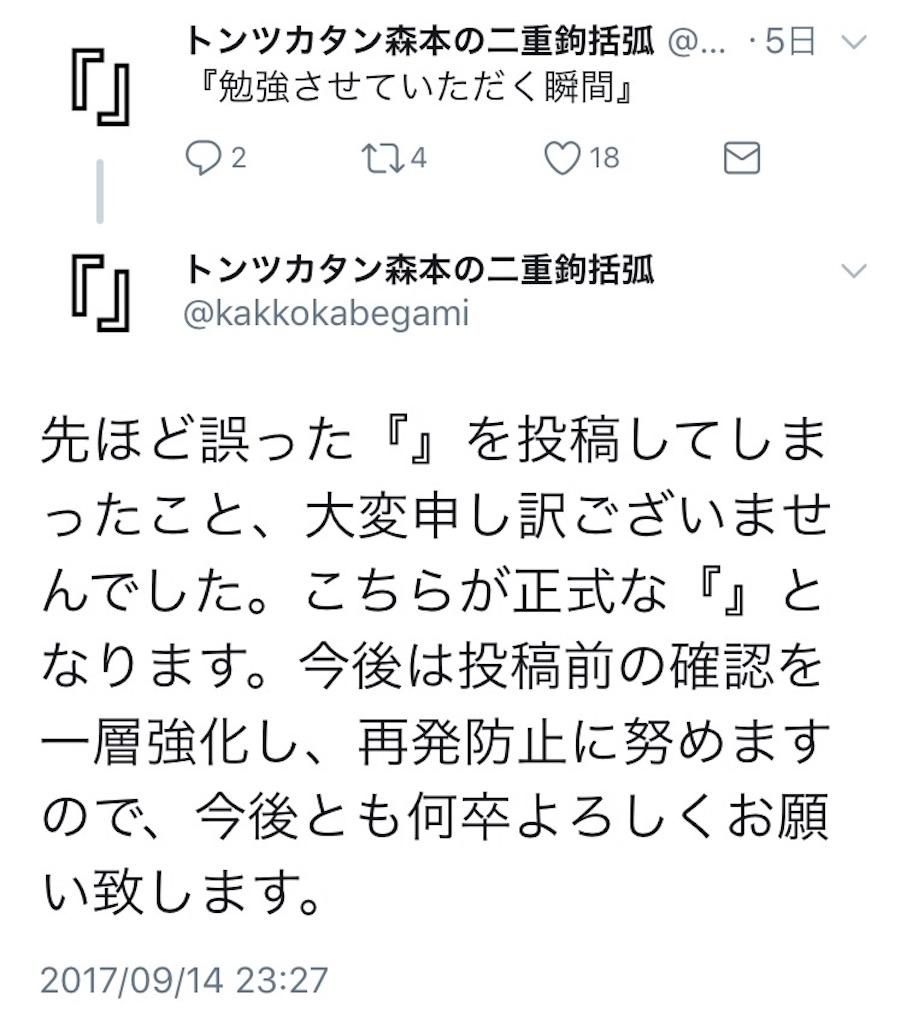 f:id:oishiikabegami:20170920183145j:image