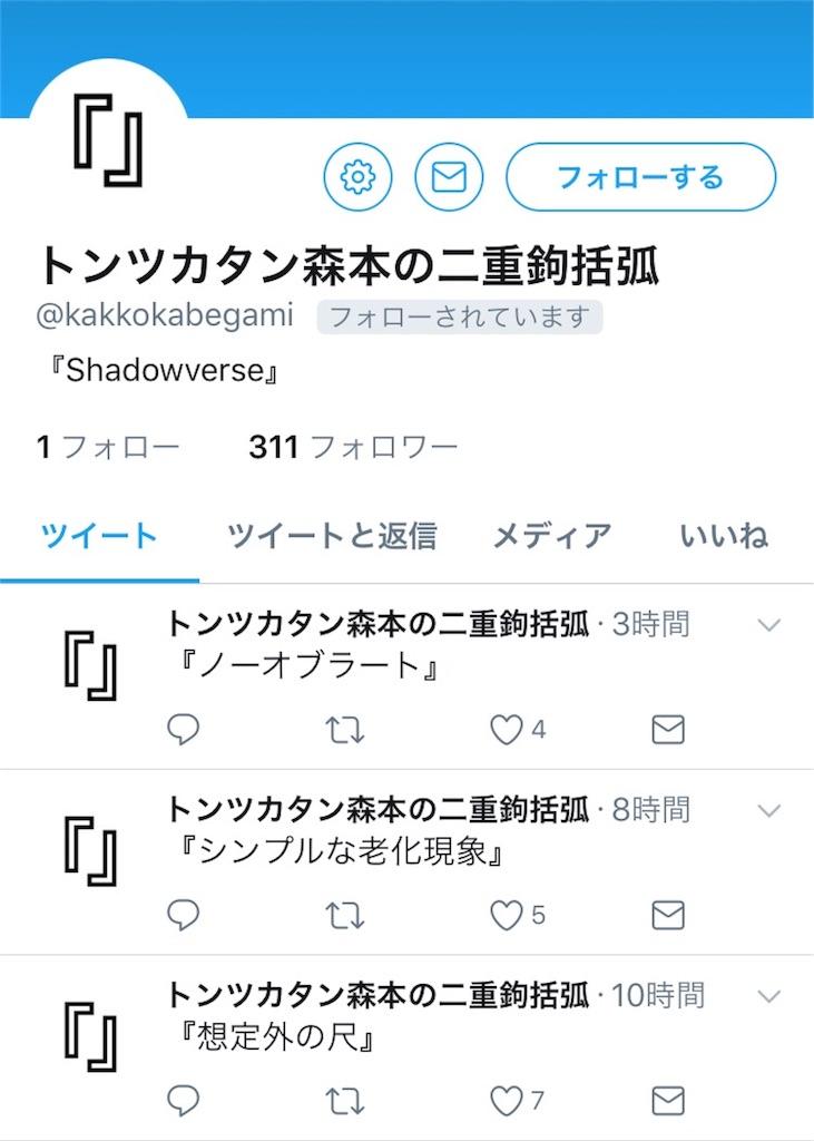 f:id:oishiikabegami:20170920183434j:image