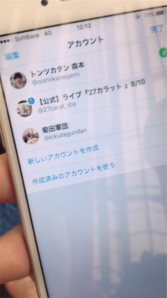 f:id:oishiikabegami:20170920190024j:image