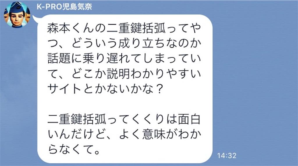 f:id:oishiikabegami:20170920190250j:image
