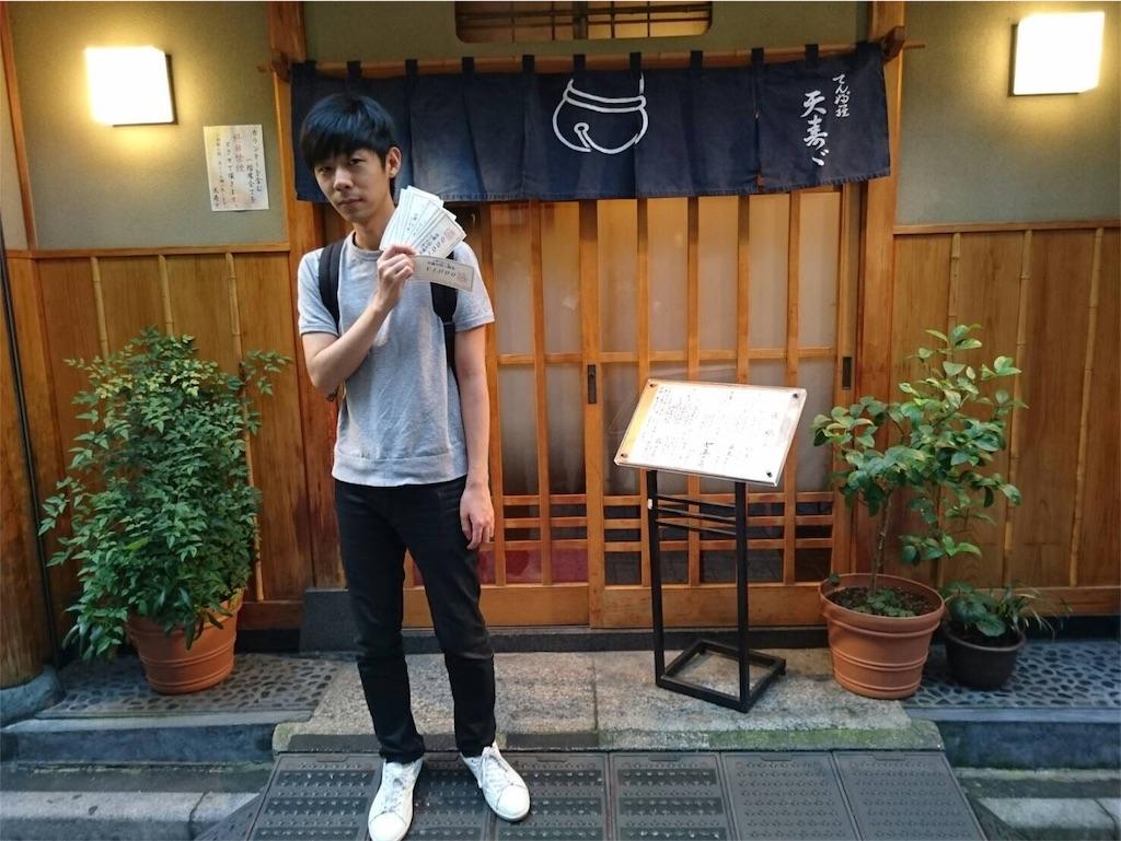 f:id:oishiikabegami:20171005184814j:image