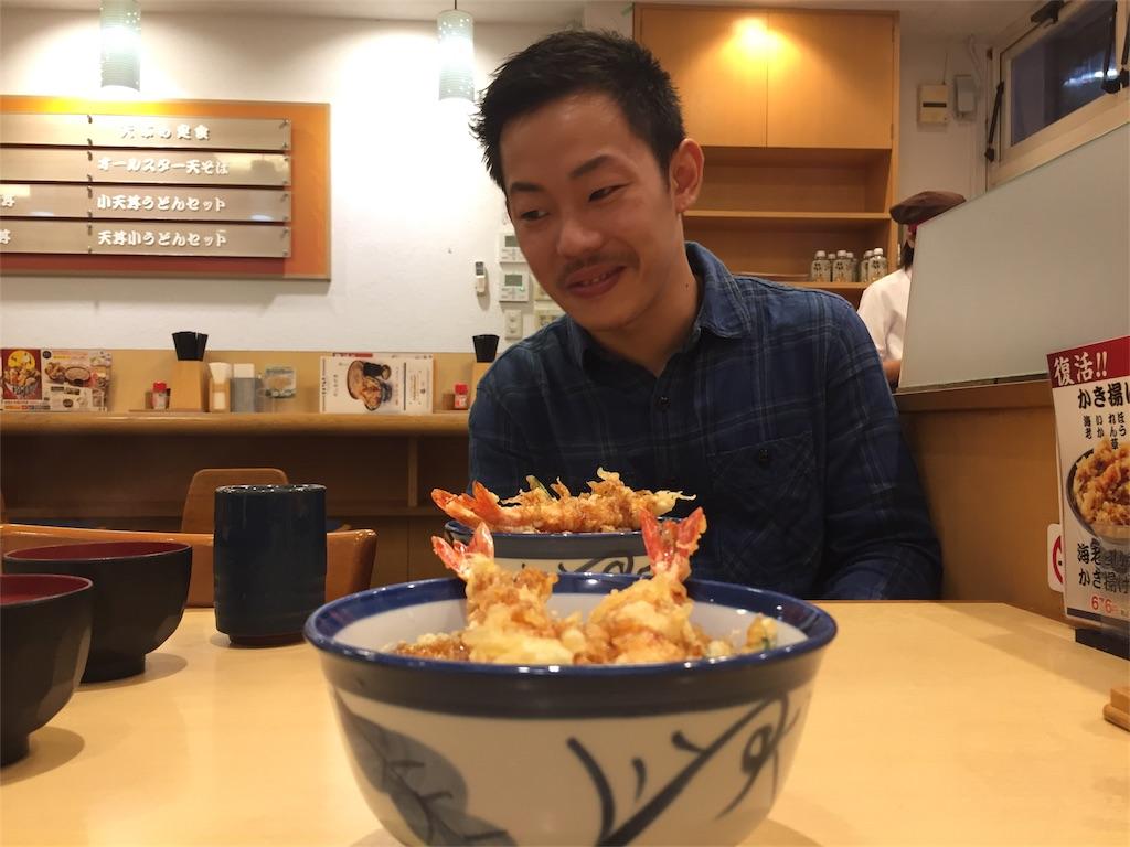 f:id:oishiikabegami:20171005185538j:image